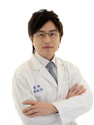 劉怡坊 醫師