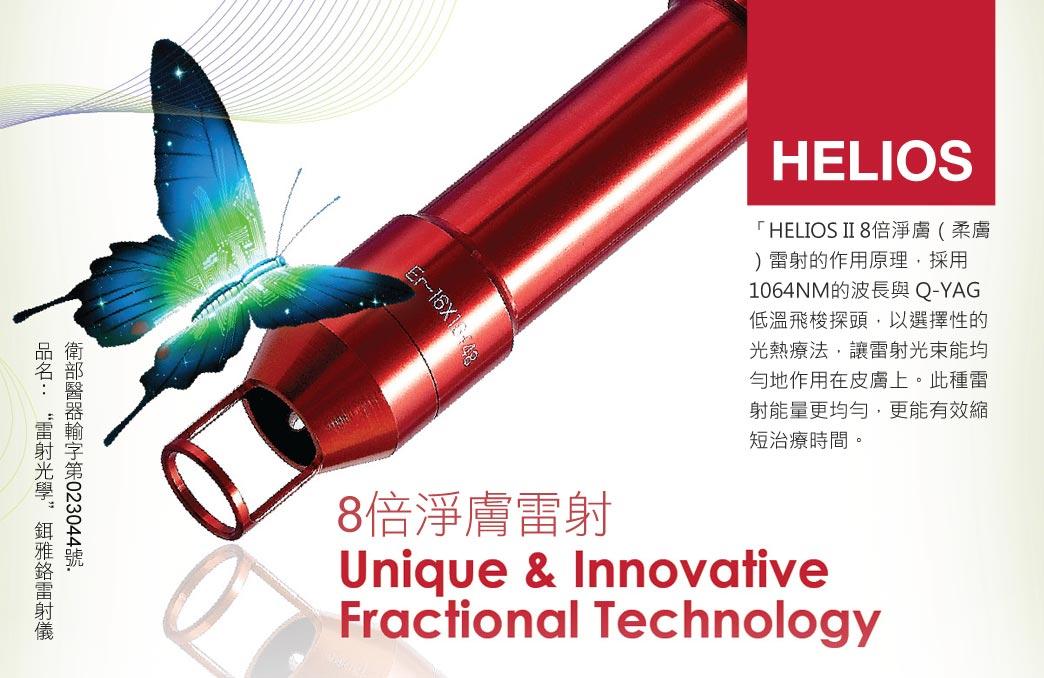 helios_01