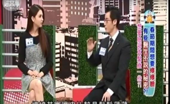 上班這黨事-蔡家碩醫師【 微微調整美麗新年】