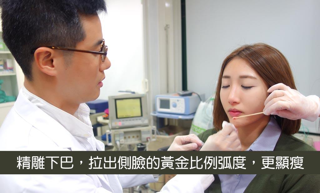 手術過程2