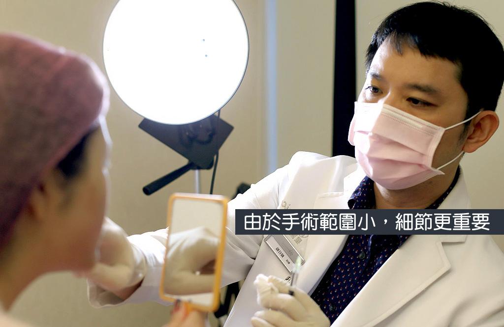 賴醫師專區_恆麗美型_雙眼皮_眼瞼肌拉提_淚溝推薦_眼袋手術_內開眼袋推薦_訂書針雙眼皮